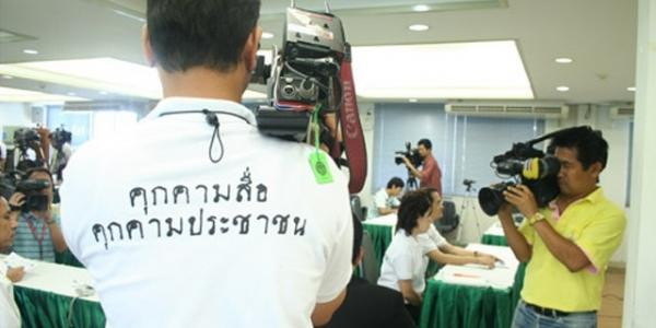 Media Reform and Legitimization Politics in Thailand (3)