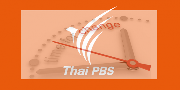 Politics in Thai PBS' Policies